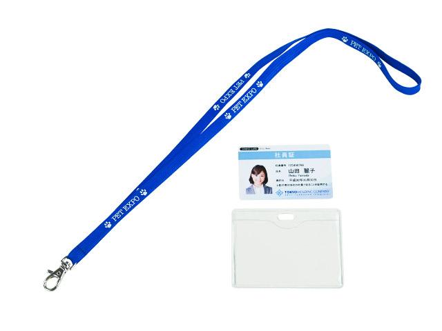 社員証付き袋織ストラップセット(標準タイプ)